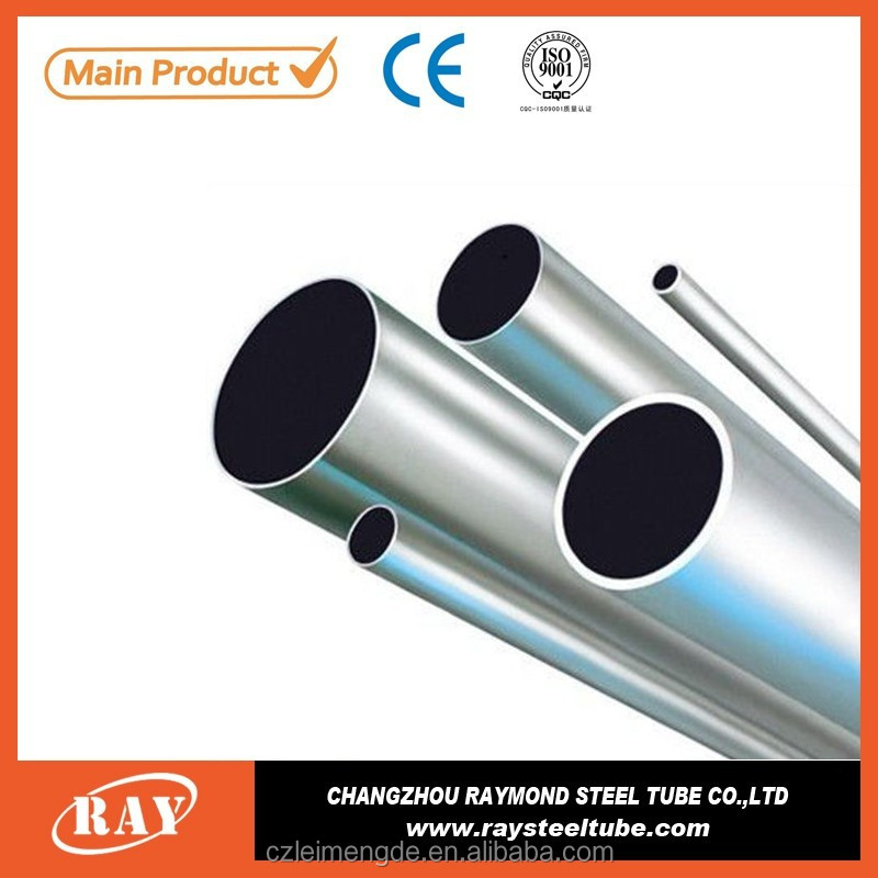 Din2391 high ranking assure quality precision steel pipe used for mechanical and automotive engineering pipe