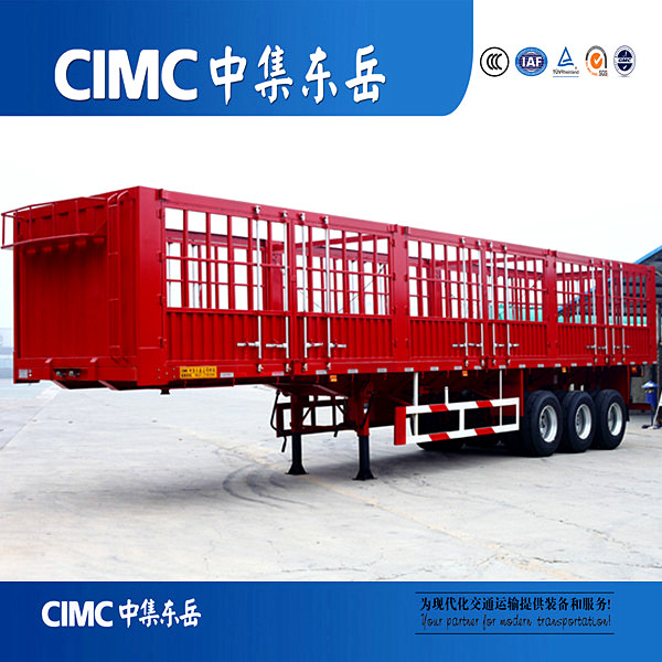 Chinese Trailer Manufacturers Fence Cargo Trucks And Trailer CIMC Price