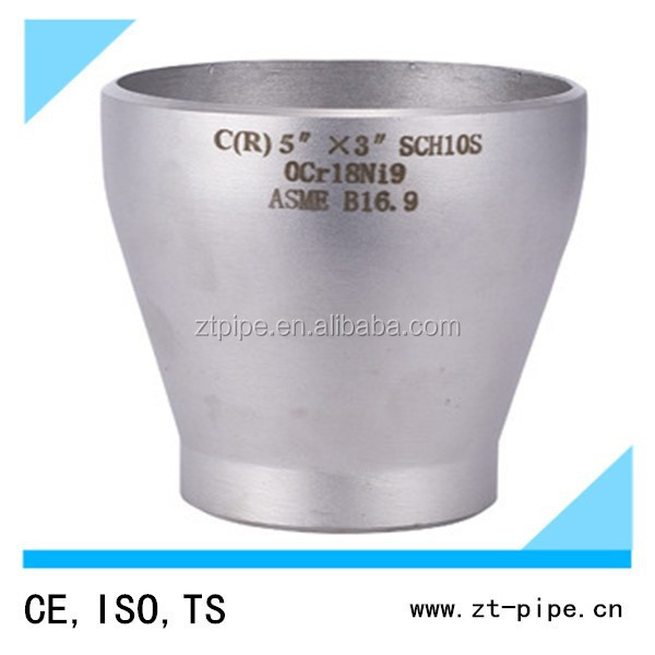 Factory supplier stainless steel concentric reducer with DIN ANSI stangard