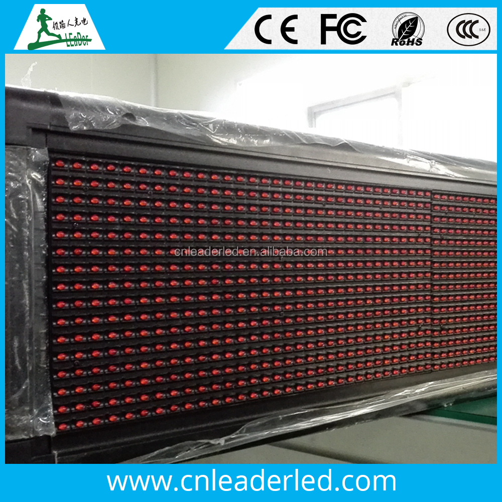 Leader single red / green / yellow / white color p10 panel led 16 x 32