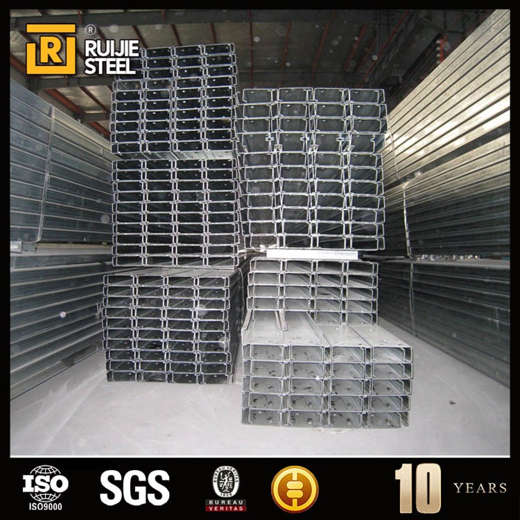 Galvanized steel c channel cz purlin price