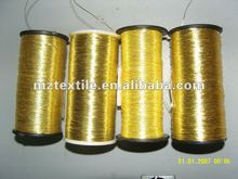 MS TYPE PURE GOLDEN EMBROIDERY YARN