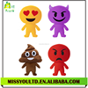 Cheap Plush Emoji Dolls Wholesale