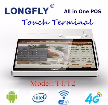 Android/Windows T model POS terminal system with 58mm printer