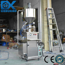 Newest model of cleansing oil filling machine(with heating and mixing treatment)