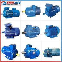 China factory price Supreme Quality mini electric motor for circular saw