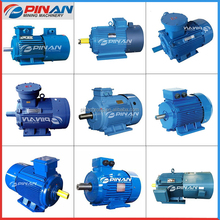 China factory price Supreme Quality mini electric motor for circular saw