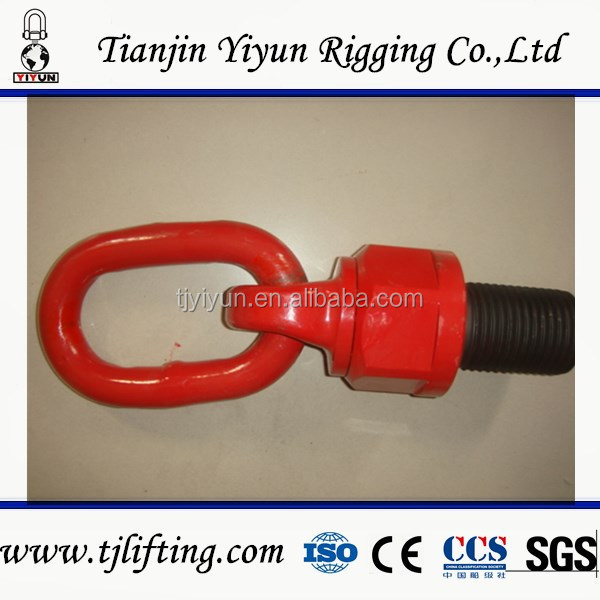 Hardware Rigging painted red 360 swivel point link