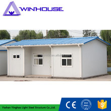 china low cost prefabricated building houses / china elegant prefabricated homes with metal roofing