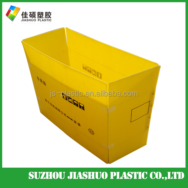 Corrugated PP plastic coroplast sheet box