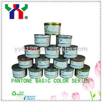 offset printing spot color ink for Super Fly Box Maker