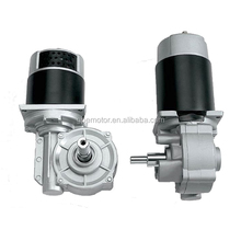 Electric 12v 24v Low Rpm Worm Geared DC Brushless Gear Motor 200w 250w 300w 500w 12 20 50 100 350 Watt 1 hp 0.75kw 1.5 kw 7.5kw