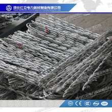 Galvanized Steel Preformed Dead End Guy Grip/Preformed Helical Clamp/Electric Overhead Line Accessories