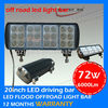 12V 24V LED auto light for ATV SUV 4WD Truck 72W led tractor worklight led light bar