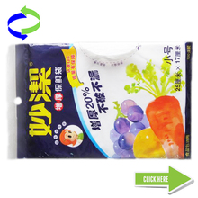 AF001-LDPE Beautiful and Useful Plastic Ice Cube Bag Competitive Price and Good Quality