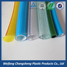 OEM Factory Fiber Reinforced Flexible PVC Hose Pipe