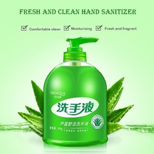 OBM/OEM Children liquid hand soap