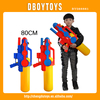 Plastic Toy Big Water Gun With