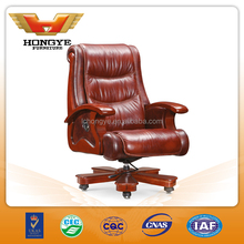 2015 office products hot sale executive office chair A-016