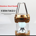 Wholesale 6W Led Disaster Prevention Artifact 5W Multifunctional Hiking Led Lantern Light XL-G85Z