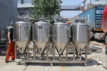 Best way to buy beer brew equipment