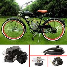 80cc 2 Stroke Motor Chrome Muffler Cycle Bike Engine Kit 12v dc electric motor for bicycle