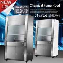 <Stainless Steel> Laboratory Equipment /Chemical Fume Hood