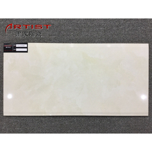 Pakistan Ceramic full glazed porcelain polished standard Size Wall Tile 300x600 mm