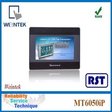 Wide temperature support time saving touch screen monitor HMI