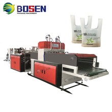 Full automatic T-shirt hot sealing cold cutting Biodegradable plastic bag making machine
