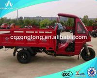 Chongqing China 3 wheel motor bike with simple cabin