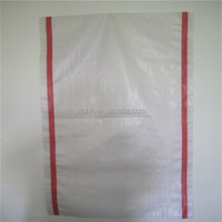 50kg PP woven bag packing chemical powder/fertilizer woven bag 40kg for packing