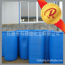 Sodium Lignosulfonate water chemicals water reducing agent