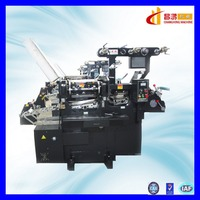 CH-210 China factory price 6 cubic meter large format printers