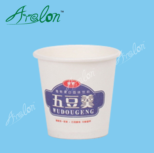 China hot sale Single layer paper cup
