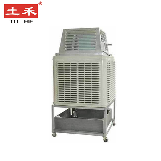The cheapest portable air cooler price in alibaba