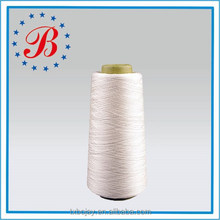 Top Quality Low Price 100% Twisted Thrown Mulberry Silk Yarn 20/22D 2ply 1 Z800* 2 S700 4A 5A Grade Silk Yarn