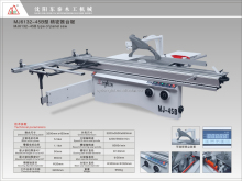 MJ6132-45B type of format panel saw machine