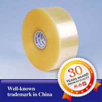 high quality steel tape self adhesive