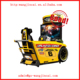 coin operated fast racing arcade cabinet machine split second carbon electronic sports game machine
