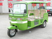 DOHOM 250CC motorcycle/automatic motocycle/bajaj tricycle/three wheel motorcycle for sale