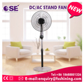 Alibaba china supplier rechargeable table stand fan with low price