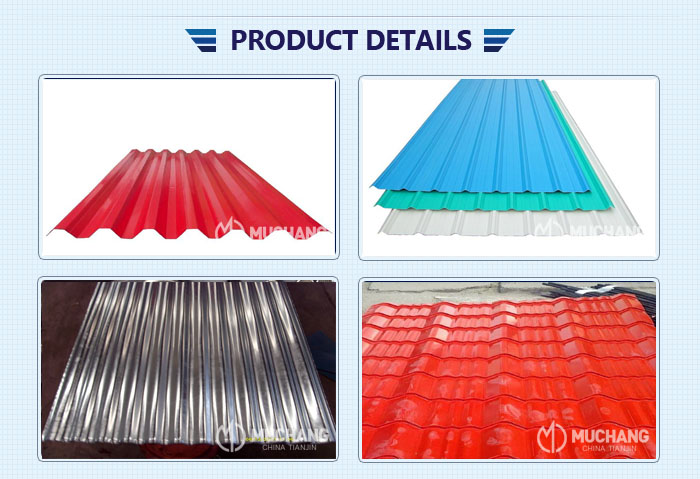 metal floor decking sheet