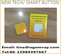 dash button IOT solution smart button high technology order button snap button