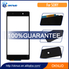 for sony ericsson for xperia mini pro sk17i front panel screen , touch screen for sony ericsson for xperia pro