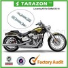 Top quality china motorcycles adjustable Rear Lowering Kit for Harley Davidson