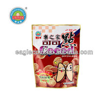 200g Salted Cream Biscuits Bakery biscuits Cute package Hot sale biscuits