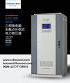 Contactless,Electronic STABILIZER SJW-100KVA,High quality