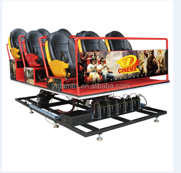 7D Cinema Three 3 seats a Platform for Sale