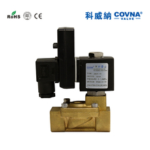 COVNA 1/2 Inch Water Solenoid Valve With Timer